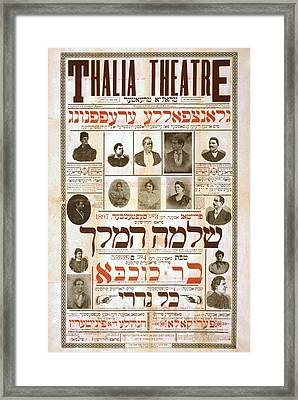 Thalia Theatre On New Yorks Lower East Framed Print by Everett