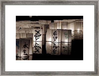 Thank You Framed Print by Greg Fortier