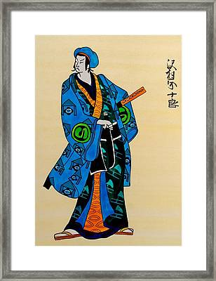 The Age Of The Samurai 03 Framed Print by Dora Hathazi Mendes