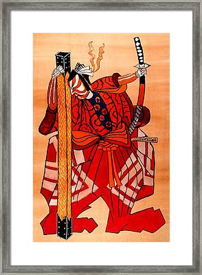 The Age Of The Samurai 04 Framed Print