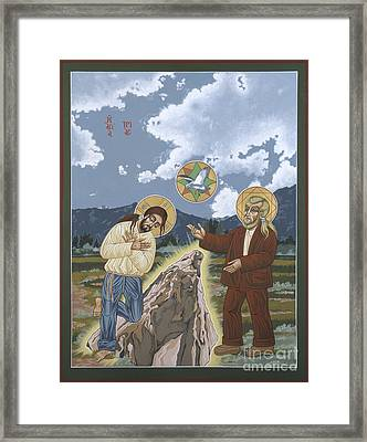 The Apparition Of The Holy Trinity In Arroyo Secco 147 Framed Print