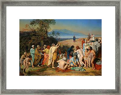 The Apparition Of The Messiah  Framed Print by Mountain Dreams