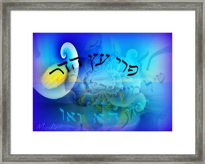 The Beautiful Fruit Framed Print