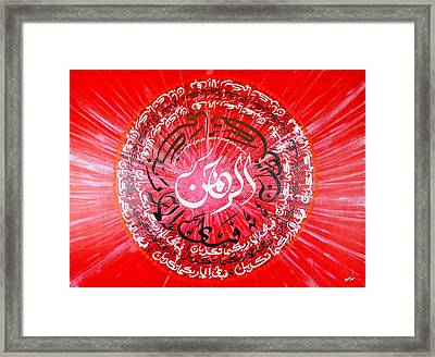 The Beneficent Framed Print