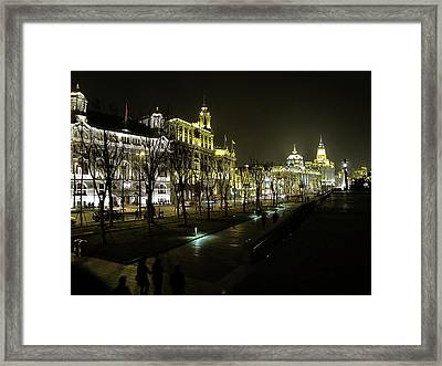 The Bund - Shanghai's Famous Waterfront Framed Print by Christine Till