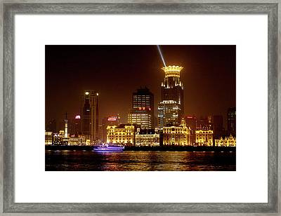 The Bund - Shanghai's Magnificent Historic Waterfront Framed Print by Christine Till