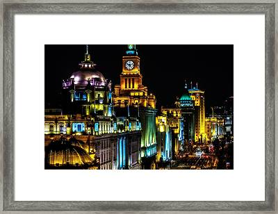 The Bund Framed Print