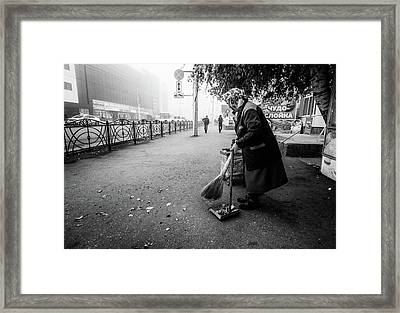Framed Print featuring the photograph The Cleaner Of Leaves by John Williams