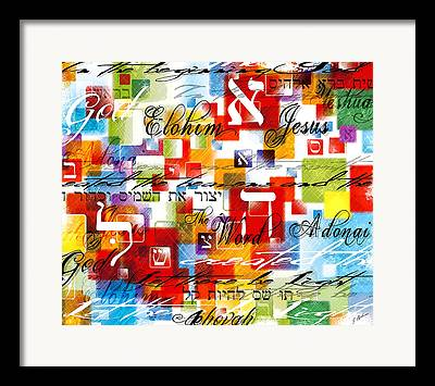 Christian Sacred Digital Art Framed Prints
