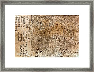 The Diamond Sutra, 868 A.d Framed Print