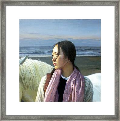 The Distance Of Enlightenment Framed Print by Chen Baoyi