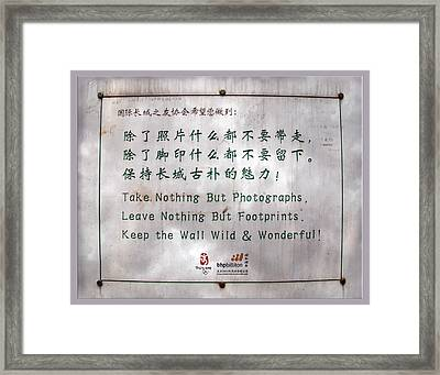 The Great Wall Beijing Ever-changing Times Framed Print by Betsy Knapp