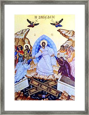 The Harrowing Of Hell Framed Print