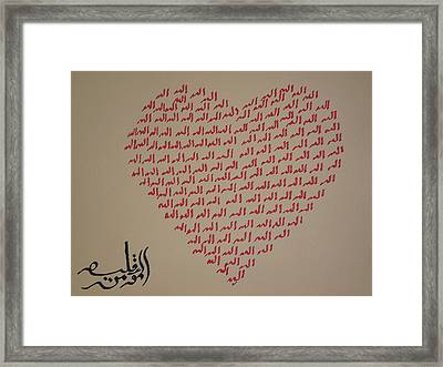 The Heart Of A Believer Framed Print