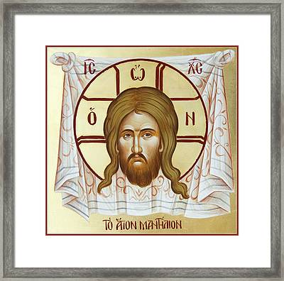 The Holy Napkin  Framed Print