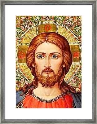 The Icon Framed Print by Munir Alawi