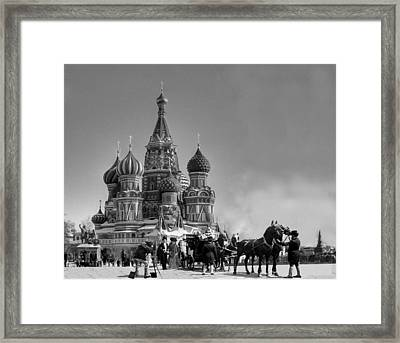 The Importance Of Arriving Early Framed Print