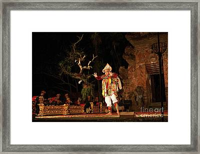 The Island Of God #2 Framed Print