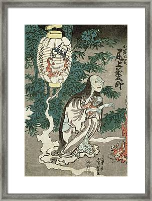 The Lantern Of The Ghost Of Sifigured O-iwa Framed Print by Japanese School