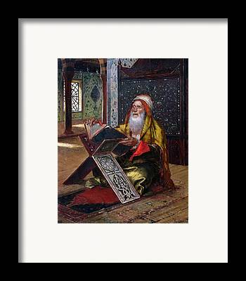 Quran Framed Prints