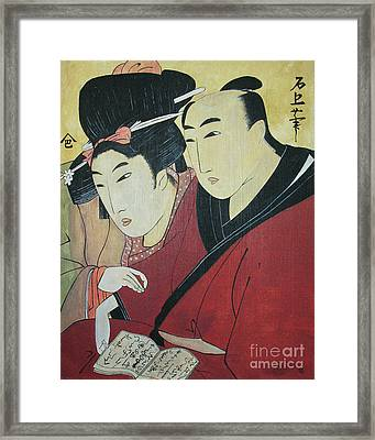 The Lovers Ohan And Chomon  Framed Print by Carrie Jackson