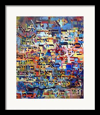 Integration Of Personality. Subconscious Framed Prints