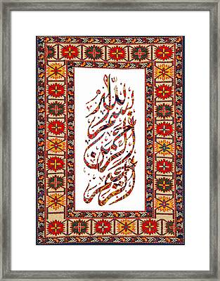 The Merciful Framed Print by Munir Alawi