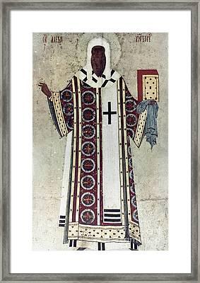 The Metropolitan Alexis Framed Print by Granger