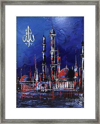 The Mosque-4 Framed Print