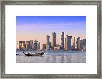 The New Doha Framed Print