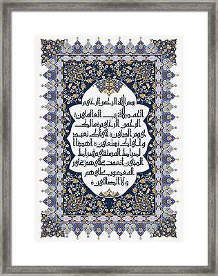 Framed Print featuring the painting The Opening 610 3 by Mawra Tahreem