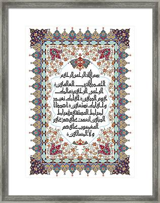 Framed Print featuring the painting The Opening 610 4 by Mawra Tahreem