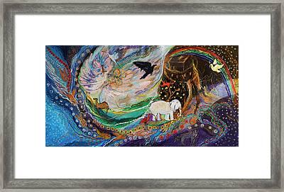 The Patriarchs Series - Ark Of Noah Framed Print