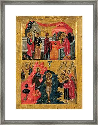 The Presentation Of Christ In The Temple And The Baptism On Two Bands Framed Print