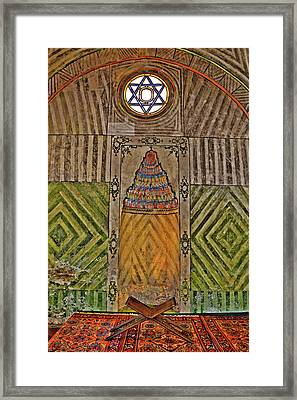 The Small Palace Mosque. Framed Print