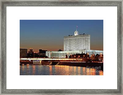 The White House Framed Print