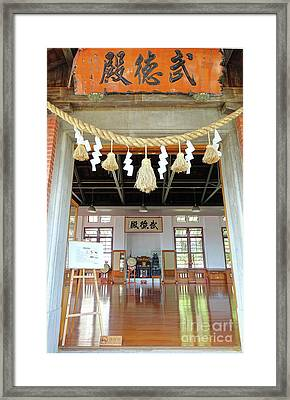 The Wu De Martial Arts Hall Framed Print by Yali Shi