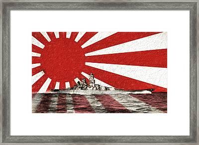 The Yamato Framed Print