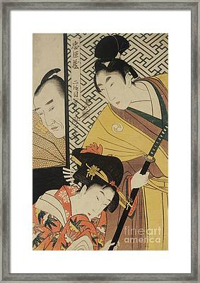 The Young Samurai, Rikiya, With Konami And Honzo Partly Hidden Behind The Door Framed Print by Kitagawa Utamaro