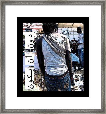 There Without Being Framed Print by Irene Spedicato