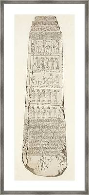 Third Side Of Obelisk, Illustration From Monuments Of Nineveh Framed Print by Austen Henry Layard