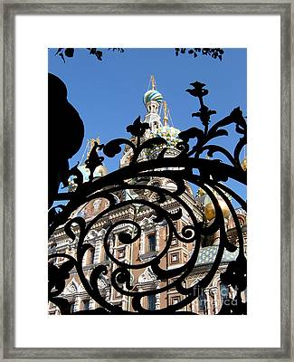 Framed Print featuring the photograph Through The Gate by Robert D McBain