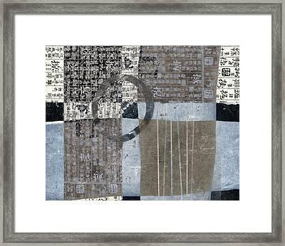 Tidal Crossing  Framed Print