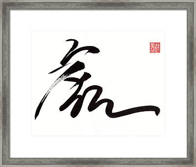 Tiger Calligraphy Framed Print