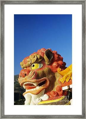 Tin Hua Temple Framed Print by Gloria & Richard Maschmeyer - Printscapes