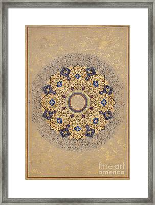 Titles Of Sha Jahan Framed Print
