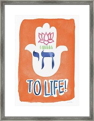 To Life Hamsa- Art By Linda Woods Framed Print