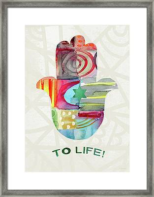 To Life Hamsa With Green Star- Art By Linda Woods Framed Print
