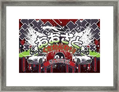 Tokyo Graffiti City Framed Print by Devin Green