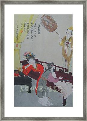 Tr014 Highest Ranking Imperia Concubine Of Drunk Framed Print by Bei Wang